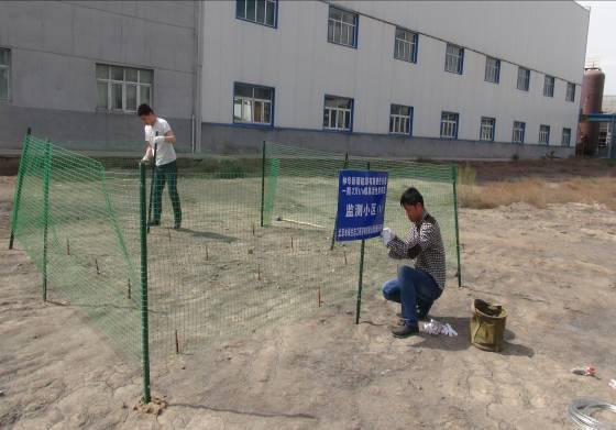 新疆新宝5注册监测工作