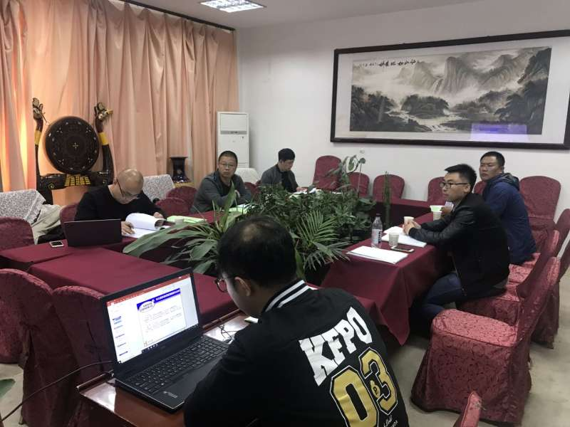 新疆新疆富蕴广汇煤制汽项目供水工程(枢纽段)验收会