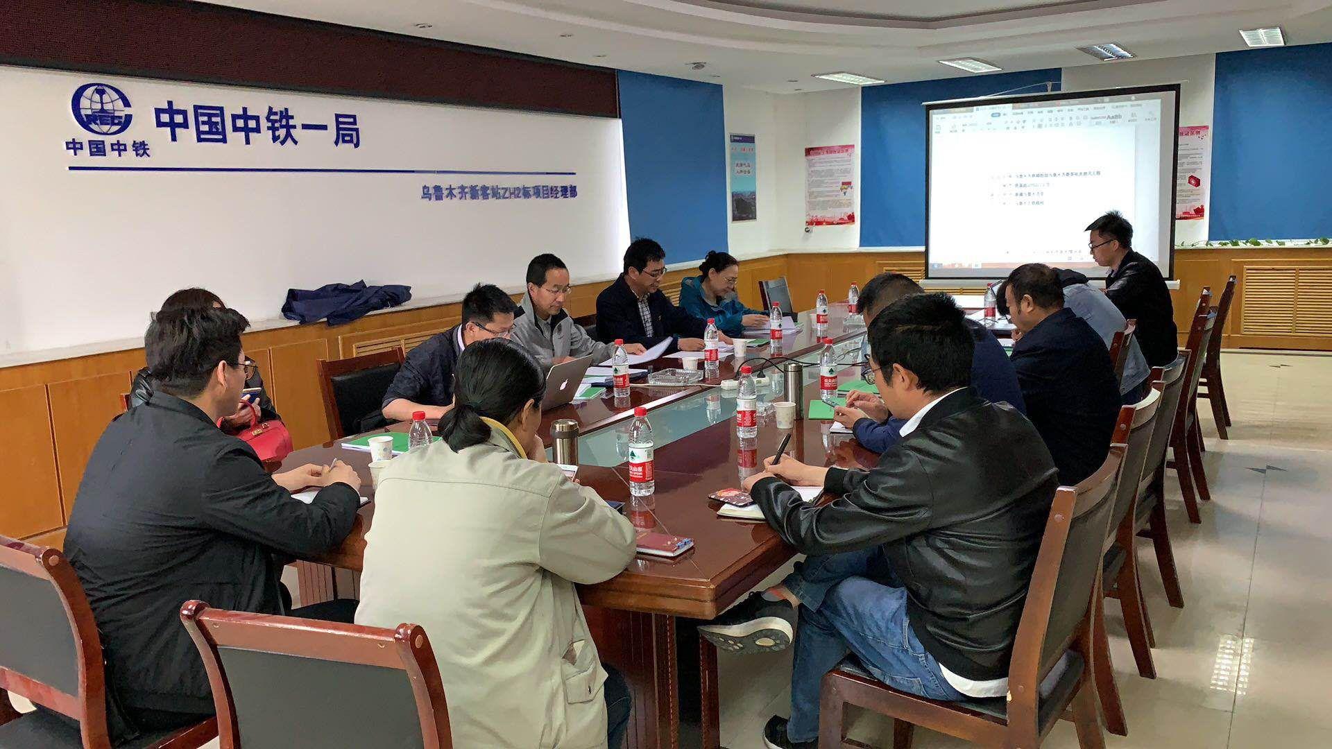 新疆新客站及相关工程水保验收会