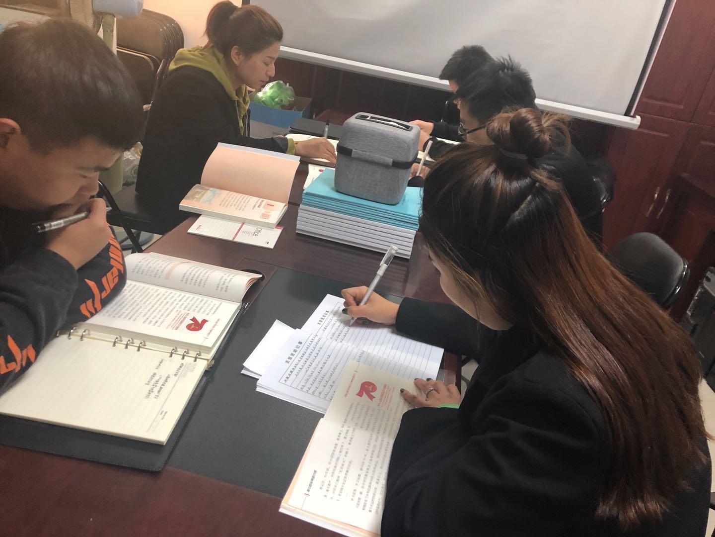 新疆新中国发展面对面会议